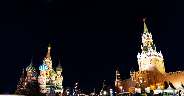 5 Things To Know Before Visiting Russia